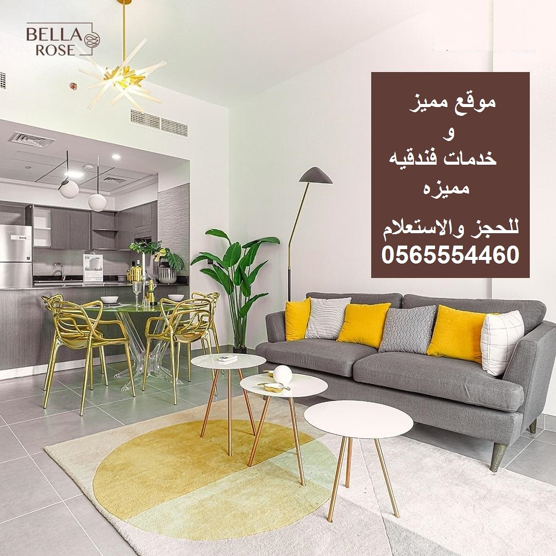 Get Your Own Apartment For Yourself And Your Family In The Most Prestigious Residential Building In Dubai